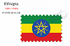 Vector clipart: ethiopia stamp design