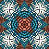 Векторный клипарт: геометрический узор полосатый
