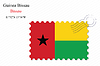 Vector clipart: guinea bissau stamp design