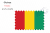 Vector clipart: guinea stamp design