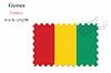 Vector clipart: guinea stamp design