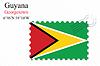 Векторный клипарт: Гайана печать дизайн