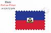 Векторный клипарт: Гаити печать дизайн