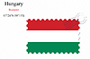 Векторный клипарт: Венгрия печать дизайн