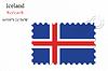 Island Briefmarkenentwurf