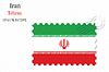 Векторный клипарт: Иран печать дизайн