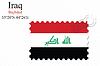 Векторный клипарт: Ирак печать дизайн