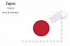 Векторный клипарт: Япония марка дизайн
