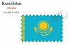 Векторный клипарт: Казахстан штамп дизайн