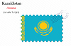 Vector clipart: kazakhstan stamp design