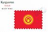 Векторный клипарт: Кыргызстан печать дизайн