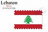 Vector clipart: lebanon stamp design