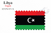 Vector clipart: libya stamp design