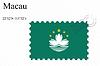 Vector clipart: macau stamp design