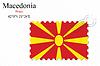 Векторный клипарт: Македония печать дизайн
