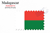 Vektor Cliparts: Madagaskar Briefmarkenentwurf