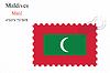 马尔代夫邮票设计 | 向量插图