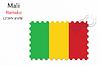 Векторный клипарт: Мали печать дизайн