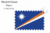 Vector clipart: marshall islands stamp design