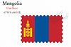Векторный клипарт: Монголия печать дизайн