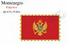 Векторный клипарт: Черногория печать дизайн