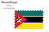 Векторный клипарт: Мозамбик печать дизайн