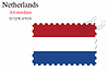 Vector clipart: netherlands stamp design