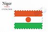 Векторный клипарт: Нигер печать дизайн