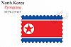 Векторный клипарт: Северная Корея печать дизайн