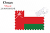 Vector clipart: oman stamp design