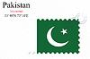 Векторный клипарт: Пакистан печать дизайн