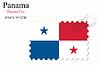 Векторный клипарт: Панама печать дизайн