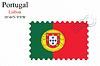Векторный клипарт: Португалия печать дизайн