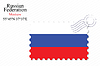 Vector clipart: russian federation stamp design