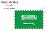 Векторный клипарт: Саудовская Аравия печать дизайн