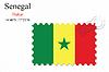 Векторный клипарт: Сенегал печать дизайн