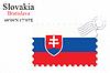 Векторный клипарт: Словакия печать дизайн