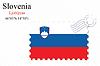 Векторный клипарт: Словения печать дизайн