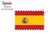 Векторный клипарт: Испания штамп дизайн