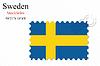 Векторный клипарт: Швеция печать дизайн
