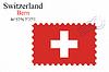 Векторный клипарт: Швейцария марка дизайн