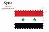Векторный клипарт: Сирия печать дизайн