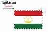 Векторный клипарт: Таджикистан печать дизайн