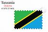 Векторный клипарт: Танзания печать дизайн
