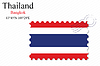 Vector clipart: thailand stamp design