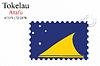 Vector clipart: tokelau stamp design
