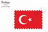 Векторный клипарт: Турция печать дизайн
