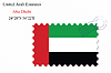 united arab emirates stamp design