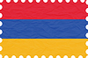 wrinkled paper armenia stamp