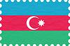 wrinkled paper azerbaijan stamp